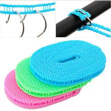 防滑防风晾衣绳 栅栏式晒衣绳 晒被绳 5米晾晒绳 户外旅行挂衣绳
