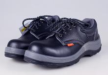 双安 10KV 防砸绝缘安全鞋 电工皮鞋劳保鞋 绝缘10KV低帮 安全鞋