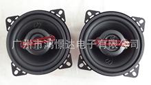 新品 正品 汽车音响改装 CD-416RS 4寸同轴喇叭