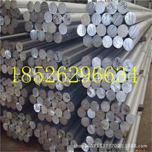 直销1060 1050 1070 1100纯铝棒 可焊接 7075合金棒 方棒 六角棒
