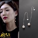 Khuyên tai nữ, kiểu dáng mới sành điệu, phong cách Hàn Quốc