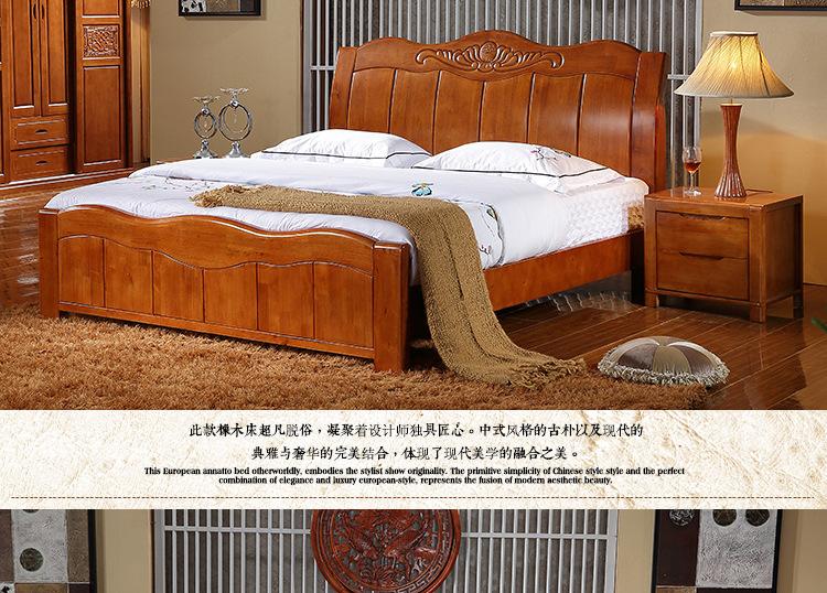 新品上市 全实木大床 简约现代实木床1.8米 1.5M 橡木高箱床婚床