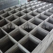 廠家供應 建筑工地電焊網片 地熱網片不銹鋼網片 浸塑防護網片