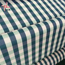 供應特斯林網布,大方格TW21361,休閑椅專用,特斯林面料
