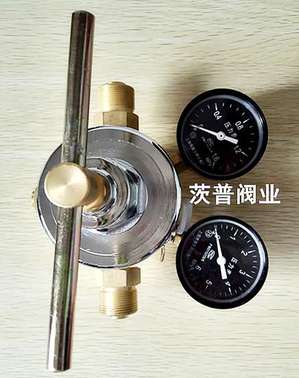 YQK-12减压阀2_副本