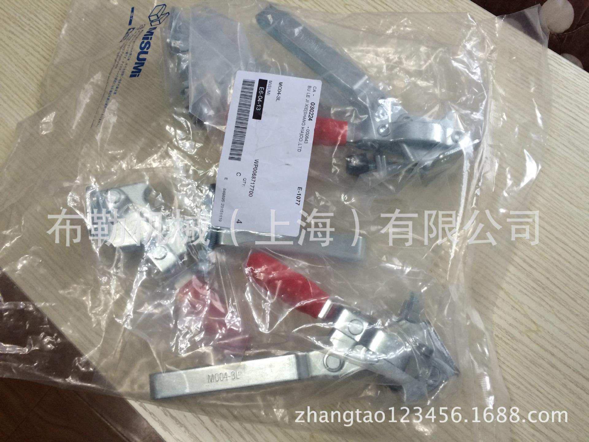 不锈钢快速夹具MC02-S2/日本米思米肘夹MC03-S1/免键轴衬/锥套