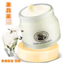 澳洲綿羊油面霜 補水滋潤雪花膏天然美白保濕霜乳液護膚90g 正品
