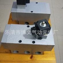 五口二位換向電磁閥K25DH-20 DN20 PT3/4螺紋6分