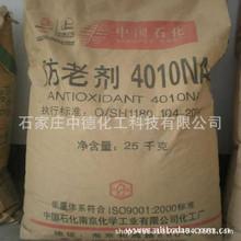 竹木包装制品C1C79489A-17948996