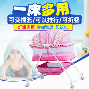 Multifunctional baby bed Folding baby bed Folding baby bed Baby cradle bed Baby carriage