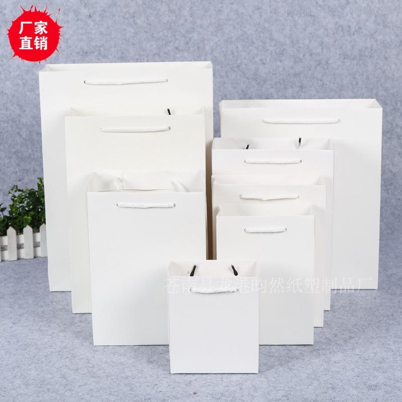 厂家定制服装白卡纸袋通用空白礼品包装袋购物手提纸袋定做log