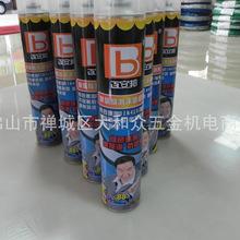 发电机EFBF517-517564