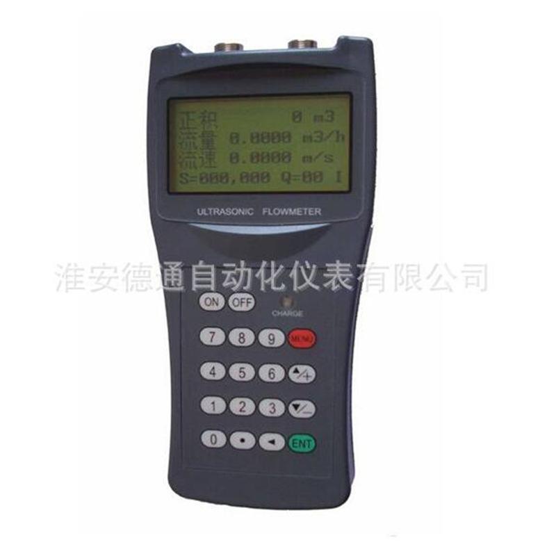 [厂家供应]德通超声波污水流量计、手持式计量器、电池供电流量计