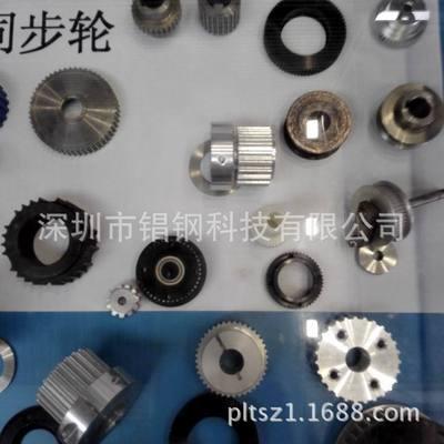 厂家直销FA自动化配件 生产导向轴精度0.02 标准件 L