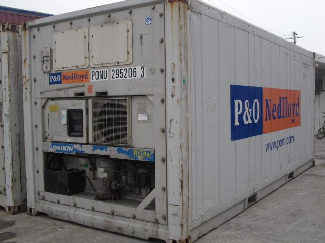 冷藏集裝箱