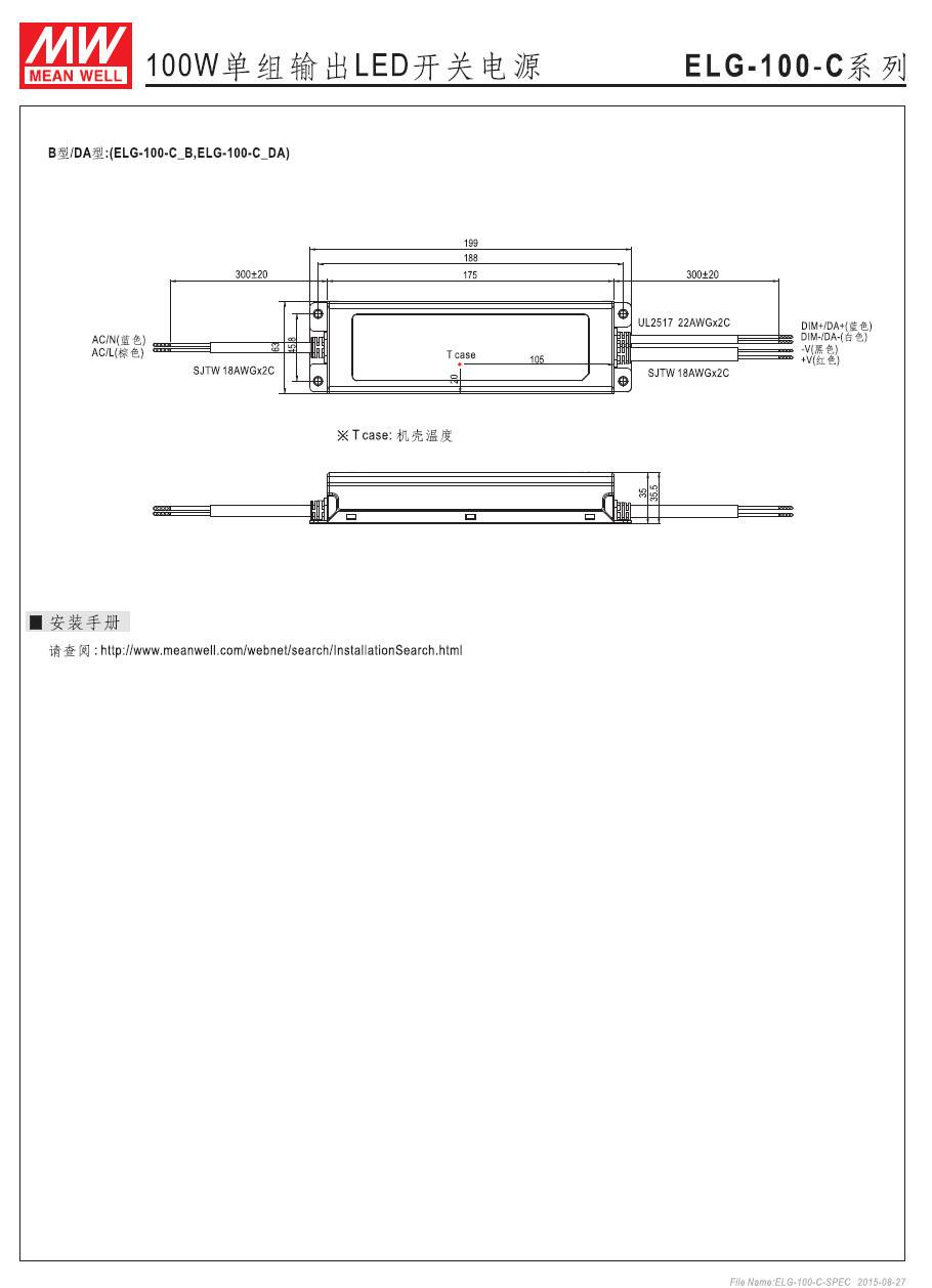 ELG-100-C  7