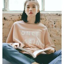 2020秋季新款韩版宽松BF风贴布字母印花蝙蝠袖圆领套头卫衣女T恤
