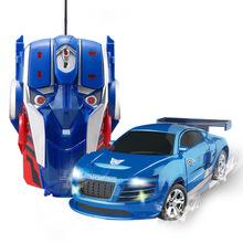 儿童遥控汽车玩具仿真赛车模型1:48迷你赛车玩具无线充电遥控车