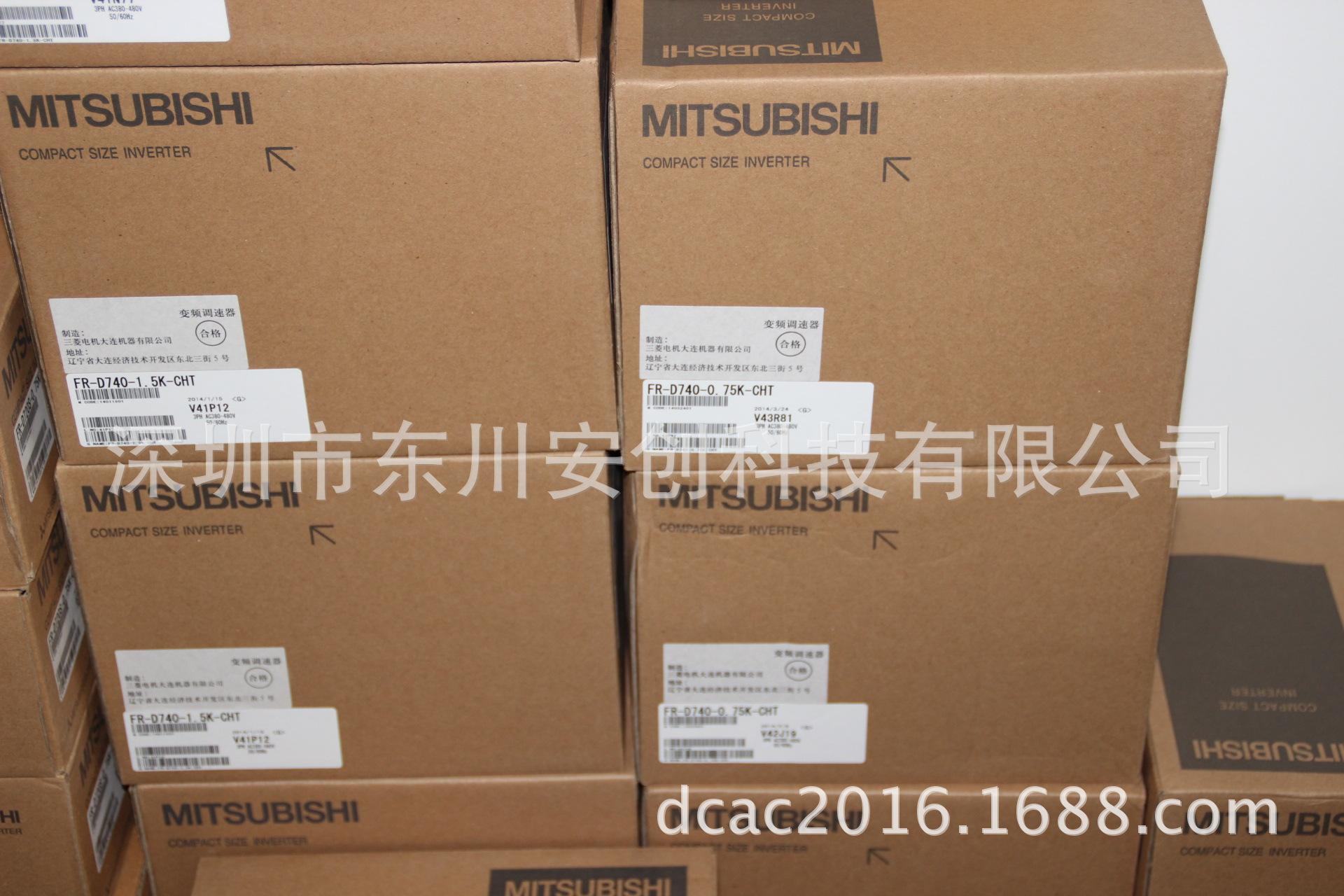 特价供应三菱变频器FR-D740-1.5K-CHT 通用变频器,简易型变频器