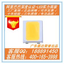2835白光灯芯led日本西铁城灯珠5730光源5630贴片5050高亮020彩光