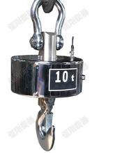 40噸無線打印電子吊秤 手持儀表吊鉤秤 吊磅秤
