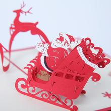 厂家直销3D立体圣诞贺卡飞舞的鹿车手工制作圣诞创意祝福卡批发