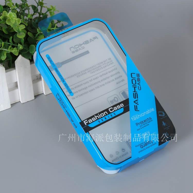厂家定制PVC塑料包装盒 PP磨砂盒子 PET塑料盒礼品包装彩盒定做
