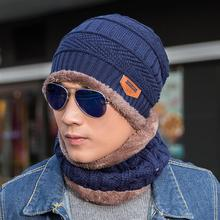 T24韩版秋冬男士针织毛线帽2020加绒加厚套头【帽子+围脖】两件套