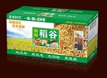 农业产品包装盒设计/水果包装盒设计/彩盒设计印刷