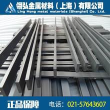 日本C70进口钨钢板 C70高精密钨钢块