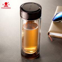 正品富光双层玻璃杯X006-280水晶加厚底带滤网商务办公礼品水杯