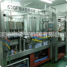 张家港灌装机 全自动三合一 易拉罐饮料灌装创业生产线设备