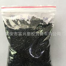 氟橡胶C169D5155-169