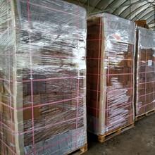 椰砖 椰糠砖 椰糠 无土栽培基质兰花栽培专用种菜土1吨价