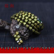 陰沉木水滴珠108顆綠料金絲楠木滴珠 佛珠手鏈廠家直銷大量批發
