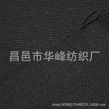 加厚全棉帆布马丁布 双经双纬帆布7+7*7+7  漂白染色箱包帆布
