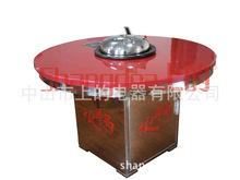 蒸汽火锅 设备 上的蒸汽火锅桌 蒸汽石锅鱼火锅桌餐桌 多少钱