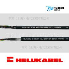 供应 和柔进口电缆,Helukabel电缆,JZ-600-Y-CY数码芯铜丝带屏蔽