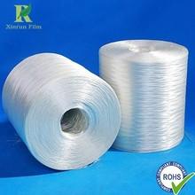 供應玻璃纖維保護膜,優質廠家直銷