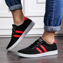 春新品男士平底低帮帆布鞋韩版潮流运动布鞋学生鞋情侣系带板鞋