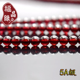 No ice cracking and no mineral shortage of tartarine garnet diy loose bead accessories imported from Ketang factory