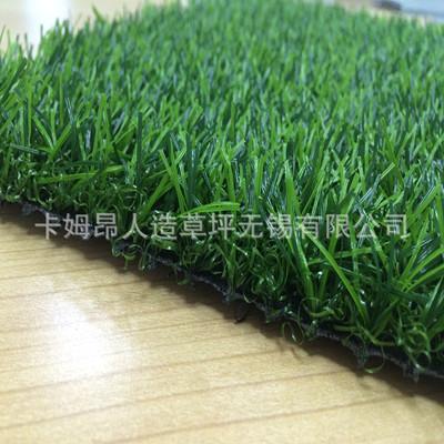 人造草坪仿真草坪塑料假草皮人工草皮加密地毯绿色幼儿园楼顶阳台