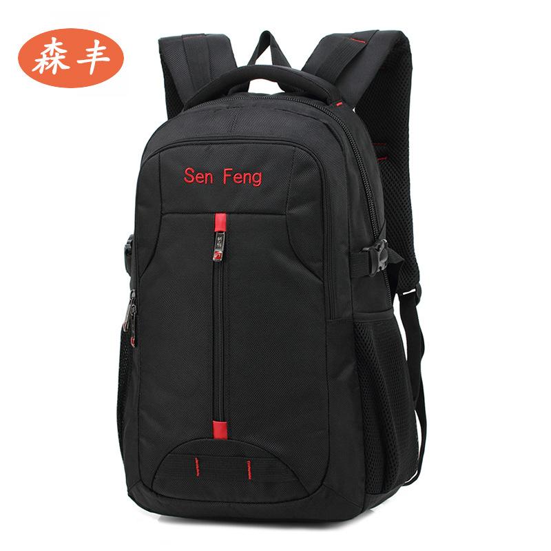 森丰新款韩版休闲防水商务电脑双肩背包批发男式旅行双肩学生书包