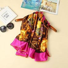 新品高端加厚烫金真丝素绉缎大方巾110CM 12MM  迷途 4色