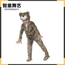 万圣节厂家畅销卡通动物套装动物衣服花豹子服装演出服价格实惠