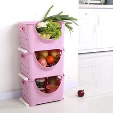 塑料 叠加厨房收纳箱 置物架水果蔬菜整理筐 组合玩具储物盒