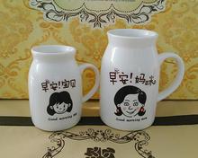 廠家供應牛奶杯 強化瓷雙開馬克杯廣告禮品贈品陶瓷杯加印logo