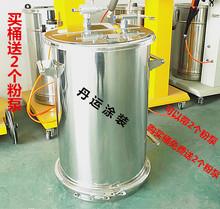 供应金马不锈钢粉桶,供粉桶,供粉装置,流化桶, 可装两只粉泵