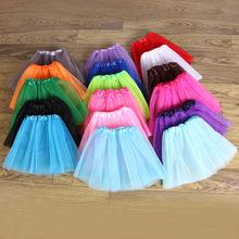 三層蓬蓬裙表演出服 舞蹈短半身網紗tutu裙 兒童舞臺裝廠家批發