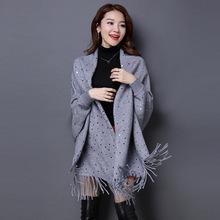 2018秋装新款韩版女装中长款针织开衫流苏亮片斗篷披肩外套女